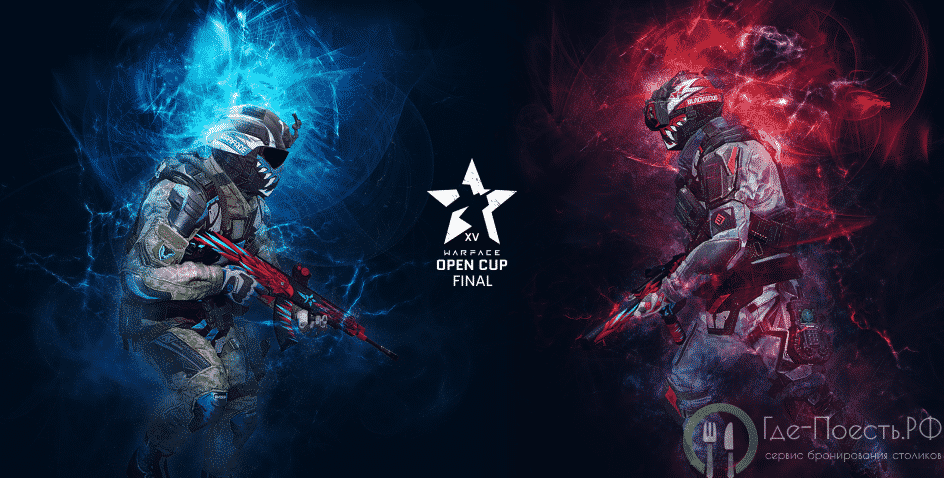 Warface Open Cup: Season XV